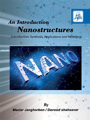 معرفي بر نانو ساختارها