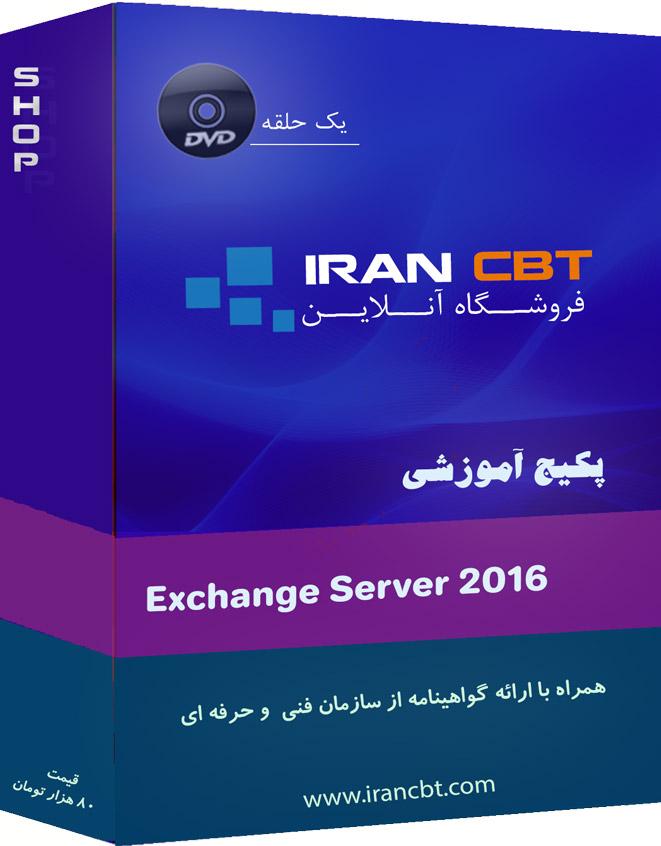 مالتي مديا    Exchange Server2016