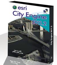City Engine 2011.2