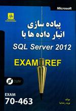 پياده سازي انبار داده هاباSQLServer2012 EXAM70-463