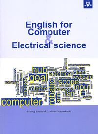 زبان تخصصي كامپيوتر برق