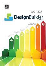 آموزش نرم افزار DesignBuilder v4.6